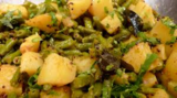 Vegetable - Green Beans with Aloo - May 5th